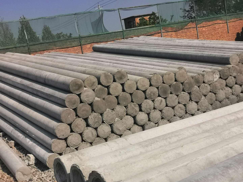 7米水泥电线杆规格参数